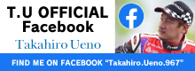 TAKAHIRO UENO official facebook